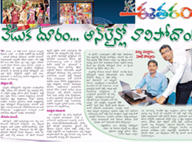 Eenadu eerataram article, live streaming wedding and all other events from all location fo telangana state